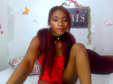 [02-04-20] ebony_amber record public show from Chaturbate