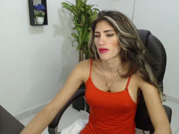 [17-02-20] ariel_sweetx record public show from Chaturbate