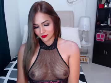 [11-11-20] goddescum4u show with cum from Chaturbate.com