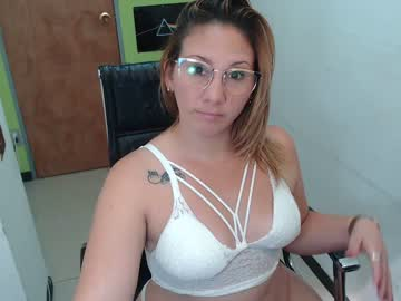 [13-07-20] milf_mery video from Chaturbate.com