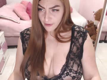 [03-05-21] laurensweety_ record public webcam from Chaturbate