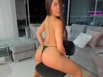 [11-05-20] amelia_johnson record video with toys from Chaturbate.com
