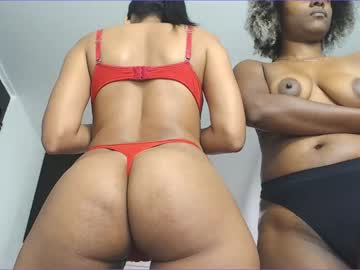 [20-07-21] nutella_hotter record show with cum from Chaturbate.com