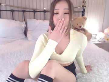 [09-04-21] juliabeng1 chaturbate video with toys