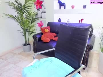 [24-07-21] chris_llife record video with dildo from Chaturbate