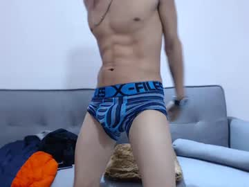 [28-07-20] indomitablebeast record public webcam video from Chaturbate
