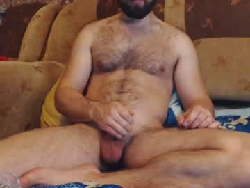[20-11-20] pegas92 record video from Chaturbate.com