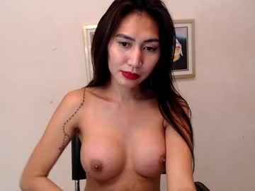 [26-06-20] urpinayflavorxxx private from Chaturbate