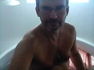 [24-08-21] bikertom1988 video with dildo from Chaturbate