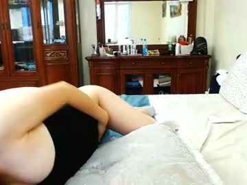 [11-07-20] aisakayo record private XXX show from Chaturbate.com