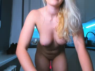 [08-02-21] sweettpussysex nude record