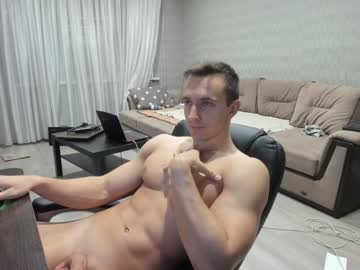 [02-12-20] prince_d1ck public show from Chaturbate