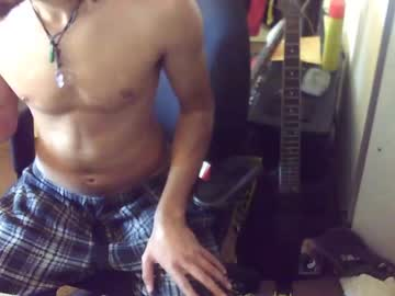 cuntdestroyer7777 chaturbate