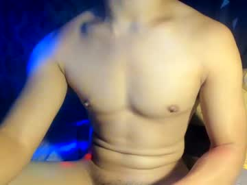 [02-01-21] philhotbody chaturbate show with toys