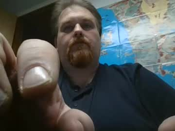 [30-12-20] theniceguy_2 record video with toys from Chaturbate.com