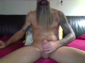 [16-10-21] 1theone12 record video with dildo