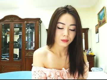 [02-10-20] aisakayo private XXX show from Chaturbate.com