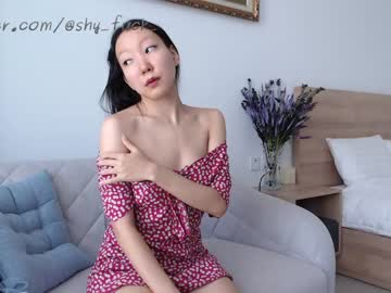 [19-10-20] shy_fuck record premium show video