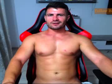 [21-07-20] boy_king1 record public webcam from Chaturbate