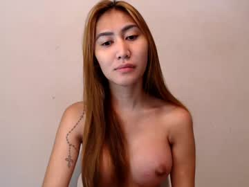 [22-04-20] urpinayflavorxxx private from Chaturbate.com
