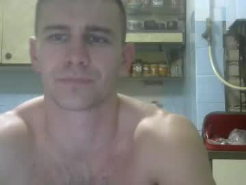 [25-02-21] tommihottie video with dildo from Chaturbate