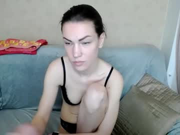 [03-05-21] miss_bullet record blowjob video from Chaturbate
