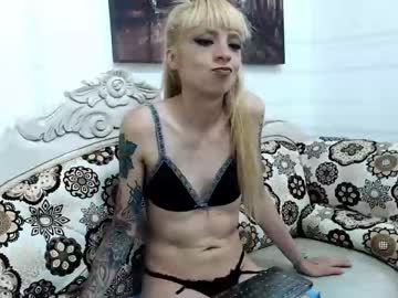 [03-08-21] palomawells video from Chaturbate