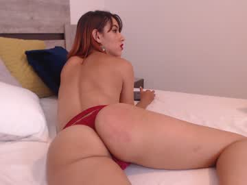 [16-09-20] cherry_salome record cam video