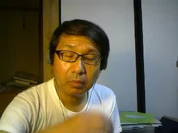 [15-09-20] jpn11 private show from Chaturbate