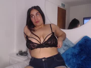 [22-09-21] jade_clark_ record video with dildo from Chaturbate
