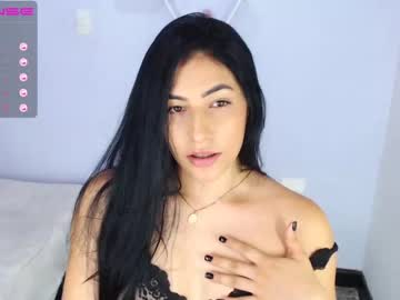 [17-06-20] bauty_salome show with toys from Chaturbate
