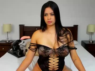 [02-12-20] emily_parker3 record private show