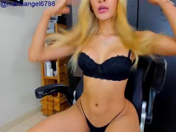 [05-10-20] mariaangel_99 record video with toys from Chaturbate