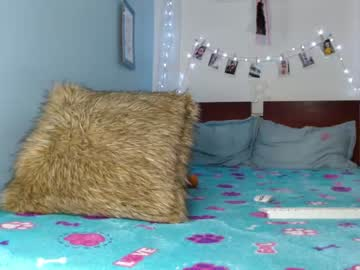 [29-08-21] rouse_pink_ record premium show from Chaturbate