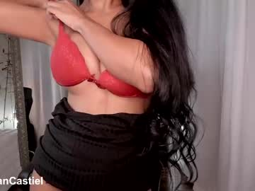 [22-12-20] megancastiel record private show