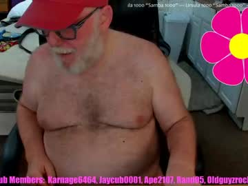 [07-08-20] morsecod video with toys from Chaturbate