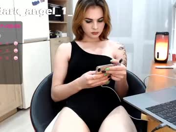 [09-09-20] dark_angel230020 video with dildo from Chaturbate