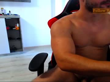 [04-06-20] boy_king1 record premium show video from Chaturbate