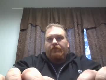 [08-12-20] theniceguy_2 private XXX video from Chaturbate