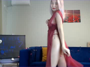 [14-09-20] kanilee record private from Chaturbate.com