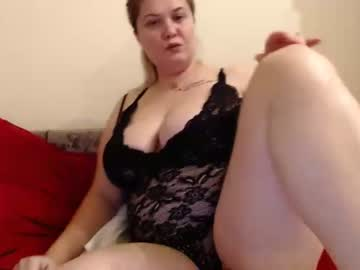 [07-11-20] rayssahhh private show from Chaturbate.com