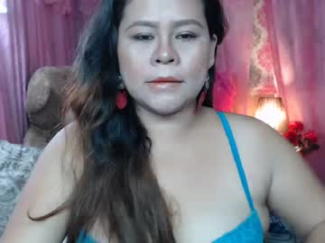 [12-08-20] asiaswetgirl video from Chaturbate