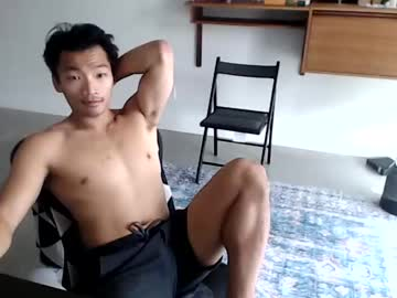 [20-06-21] 0kamisama record private from Chaturbate