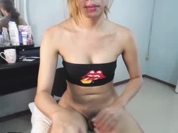 [01-03-20] ohbbimcumming chaturbate public show video