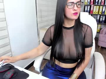 [07-10-20] secretaryhot95 record blowjob video