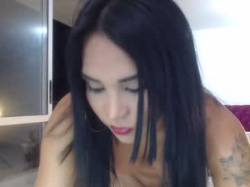 [13-12-20] strawberry_doll video from Chaturbate.com