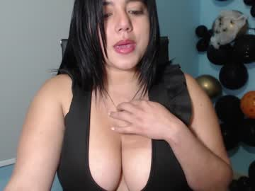 [21-10-20] crazy_family1 record video with dildo from Chaturbate.com