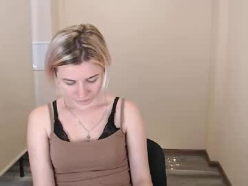 [13-07-20] ameliabacker record private XXX video from Chaturbate.com