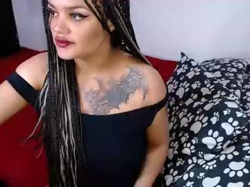 [30-07-21] natha_dulce record private sex video from Chaturbate