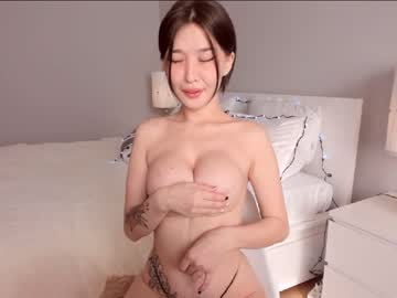 [17-10-20] sagizche blowjob show from Chaturbate